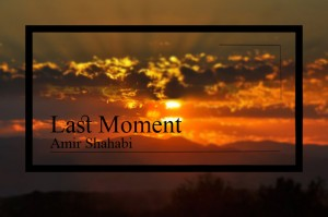 Last Moment Cover
