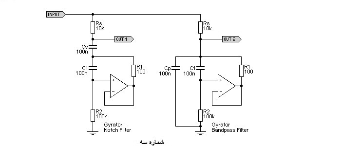 filter3.3