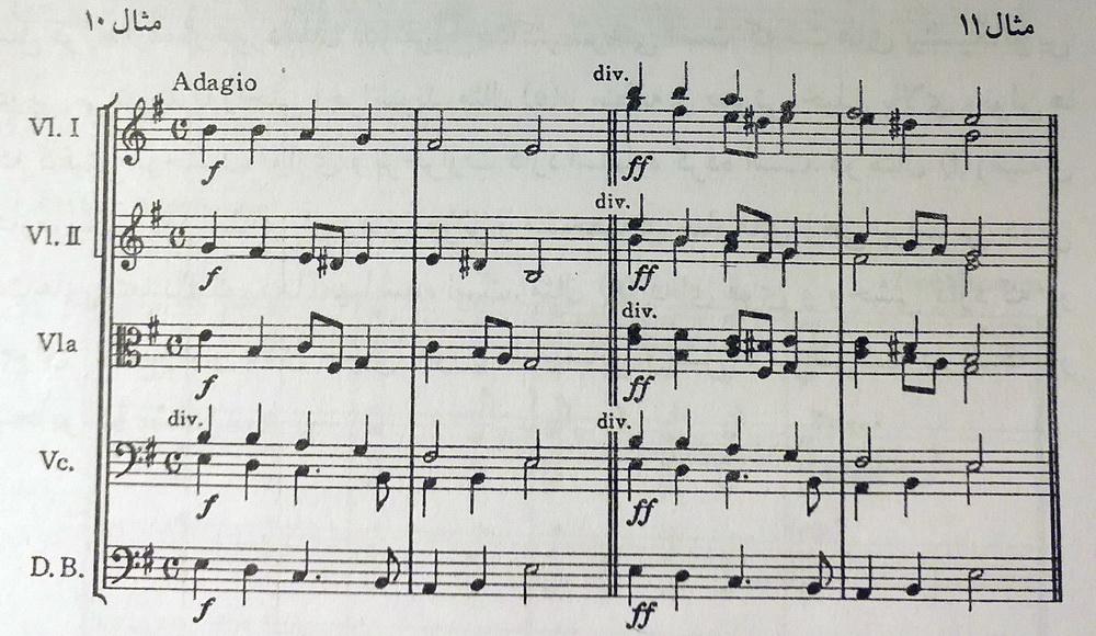 ارکستر زهی1011