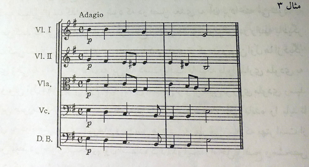 ارکستر زهی3