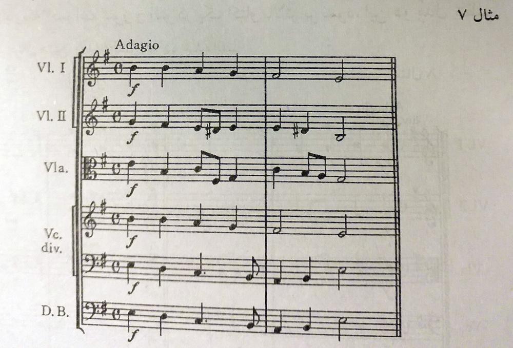 ارکستر زهی7